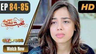 Pakistani Drama   Mohabbat Zindagi Hai - Episode 84 - 85   Express Entertainment Dramas   Madiha
