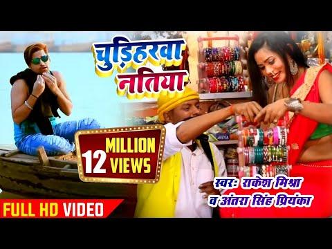 Top Five Bewafai Gana Dj Song Bhojpuri 2019 - Circus