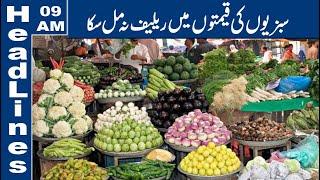 Lahore News HD   09 AM Headlines   24 July 2021