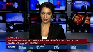 Новости Казахстана. Выпуск от 06.12.18