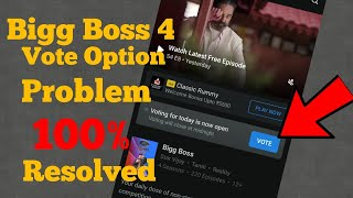 Bigg Boss Vote Tab Not Showing | 100% Problem Resolved | Tamil