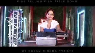 Kissy Kiss Song - Kiss - Adivi Sesh, Priya Banerjee
