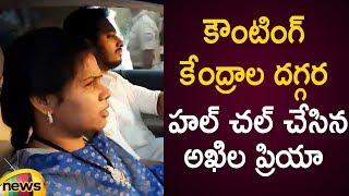 bhuma akhila priya ex husband - Free video search site - Findclip Net