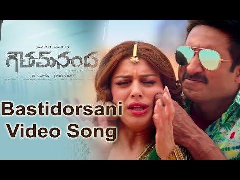 Basti Dorsani Video Song from Gautham nanda