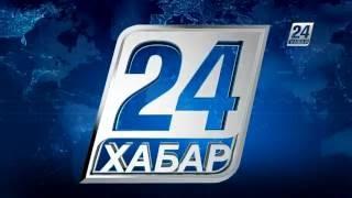 "Новый сезон телеканала ""Хабар 24""!"