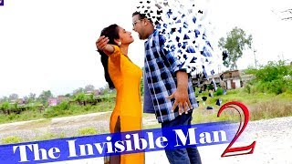 THE INVISIBLE MAN 2 | FULL ENTERTAINMENT | FIROJ CHAUDHARY