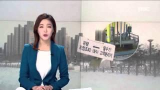 2016년 02월 14일 방송 전체 영상