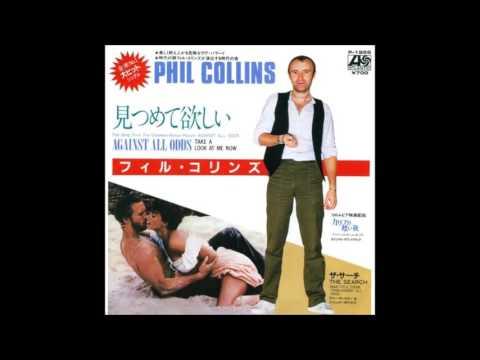 見つめて欲しい  フィル・コリンズ