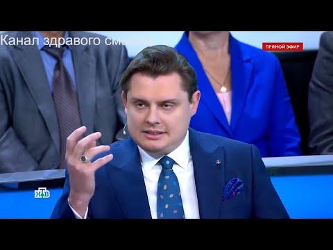 Е  Понасенков на НТВ: внутривидовая борьба патриархий и липовые подписи 1590 г. видео