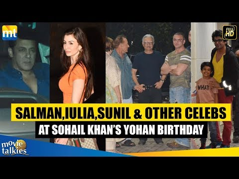 Salman Khan Comes With His GF Iulia Vantur At Sohail Khan's Son Yohan's Birthday Bash