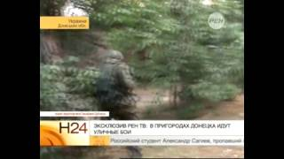UKRAINE NEWS TODAY  EXCLUSIVE! Street fighting in Ilovaiskaya! Donetsk Lugansk