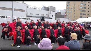金西どじょふなKIDSヤートセ秋田祭2017