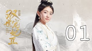 the eternal love 2 eng sub ep 1 - Free Online Videos Best