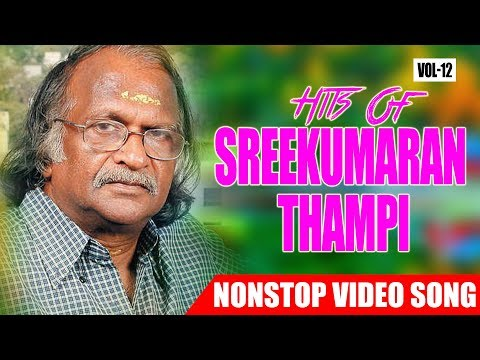 Sree Kumaran Thanpi Hits Vol 12 Malayalam Non Stop Movie Songs K. J. Yesudas,P. Madhuri,M. G.