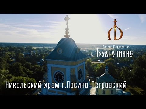 Храм николаевский в кронштадте