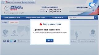 В новгородской мэрии прошла пресс-конференция, посвященная началу приема заявлений в 1-е классы