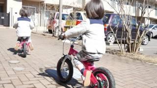 ペダルなし自転車・バランスバイク練習10日目2017-04-01