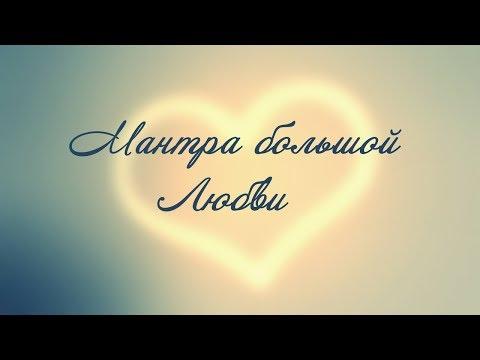 Слова песня ты мое счастье ты мое солнце