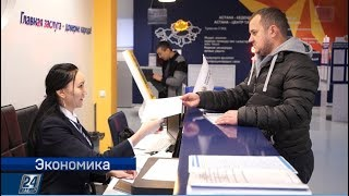 Таможенная информационная система «Астана-1»