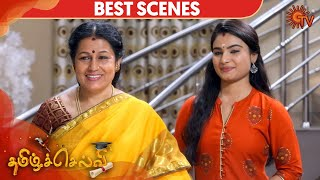 Tamil Selvi - Best Scene | 10th December 19 | Sun TV Serial | Tamil Serial