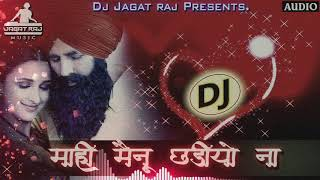 dj rohit raj gorakhpur hindi song - मुफ्त ऑनलाइन