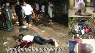 Koh santepheap Daily - Khmer Radio - 27 October 2014 (08)