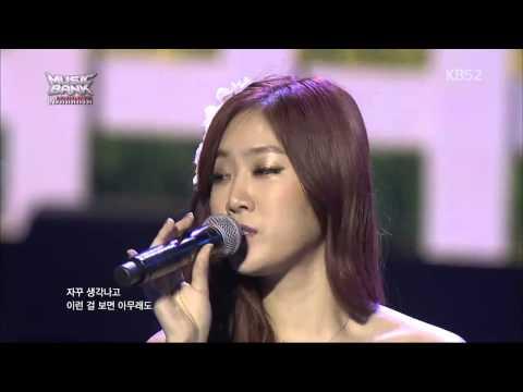 130319  I Think I-  SISTAR Soyou (Full House) OST