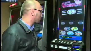 Полицейские взяли штурмом подпольное казино