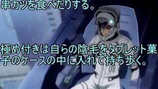 限定情報!ネタバレ!宇宙戦艦ティラミススバル・イチノセのアニメでしか描かれてない情報とは?