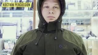 Одежда для охоты и рыбалки зимняя