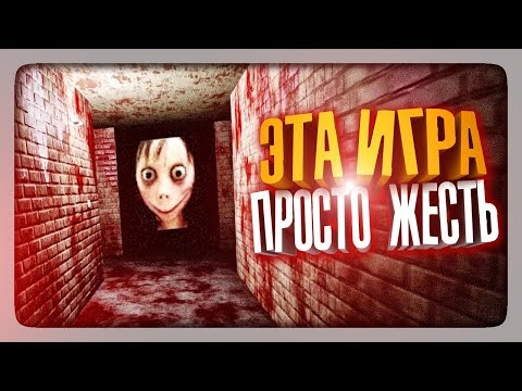 ЭТА ИГРА ПРОСТО ЖЕСТЬ! МОМО НА UE4 ✅ Momo The Horror Game на UE4 Прохождение (видео)