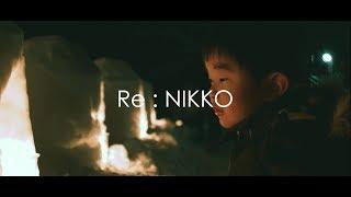 日光市観光PR動画Re:NIKKO