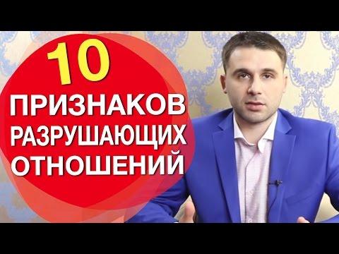 10 признаков того, что мужчина тебя разрушает.