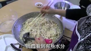 何月容老師教授製作蘿蔔糕的方法