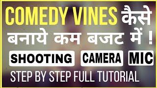 BB ki vines sound effect - Most Popular Videos