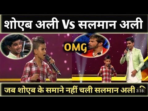 superstar singer 2019।। salman ali VS shoab ali ( india superstar singer ) 2019