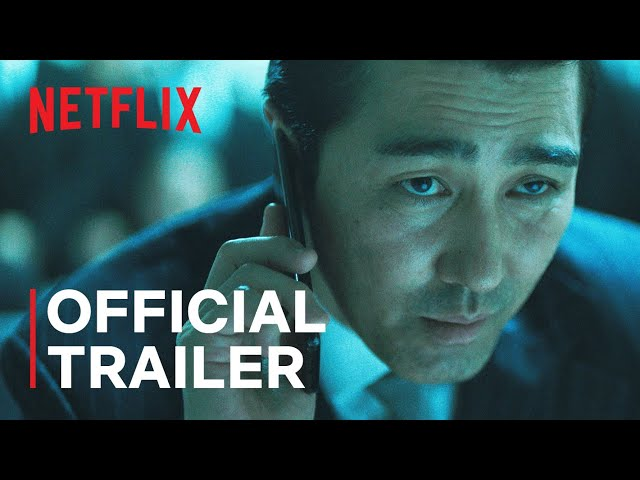 NETFLIX LAUNCHES THE TRAILER FOR NIGHT IN PARADISE