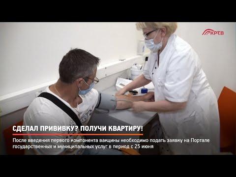 Прививку необходимо сделать в пункте, подведомственном Министерству здравоохранения Московской области