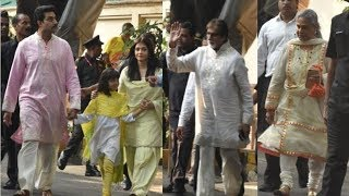 Amitabh Bachchan Birthday| Abhishek, Aishwarya, Aaradhya, Jaya Attend Party