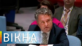 Атака боевиков на Донбассе и ложь Росии — все подробности Совбеза ООН | Вікна-Новини