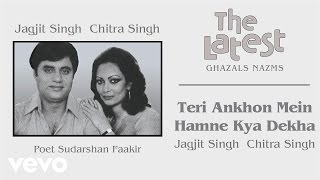 The Latest | Jagjit Singh & Chitra Singh | Official Song - YouTube