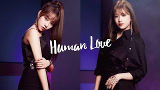 IZ*ONE(아이즈원) - Human Love