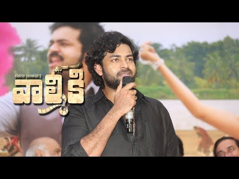 varun-tej-at-valmiki-team-pressmeet