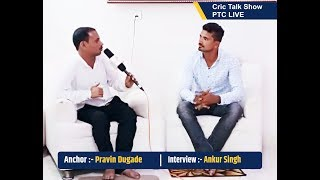 Gambar cover CRIC TALK SHOW - INTERVIEW 04 - ANKUR SINGH