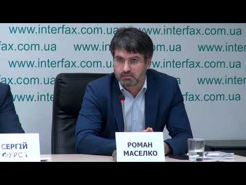 Reform of Security Service of Ukraine: Presentation of Bill on Dismantlement of Departments on Combating Corruption and Economics Protection
