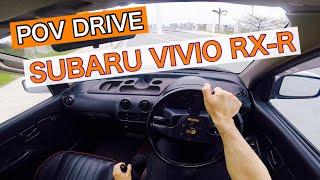 スバル ヴィヴィオ RX-R 市街地試乗 SUBARU VIVIO RX-R POV Test Drive【車載動画#61】