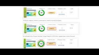 Webartex - монетизация профилей Вконтакте, YouTube и Twitter. Заработок без вложений