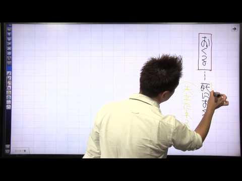 佐藤の「神ワザ」古文 #001 古文って、どう読むモノ?