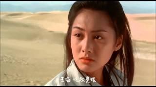 一生所愛《西遊記之仙履奇緣》主题曲 片尾曲 MV   HD 720p