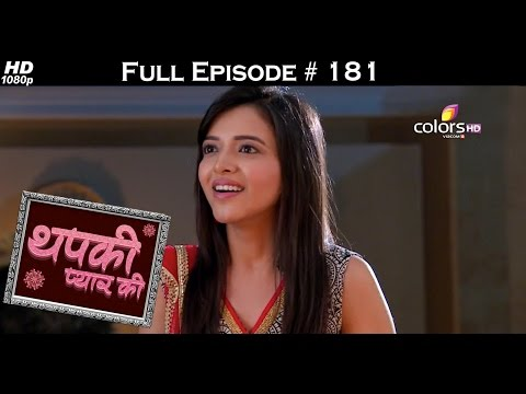 Thapki Pyar Ki - 20th December 2015 - थपकी प्यार की - Full Episode (HD)